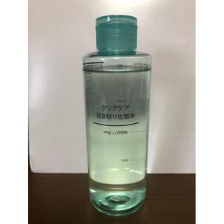 ムジルシリョウヒン(MUJI (無印良品))の無印良品 ふき取り化粧水 おまけ付き(化粧水 / ローション)