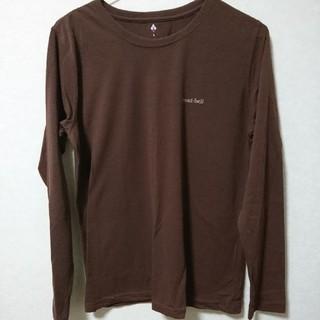 モンベル(mont bell)のmont-bell 長袖Tシャツ 新品(Tシャツ(長袖/七分))