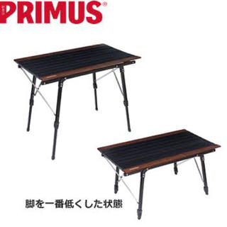 プリムス(PRIMUS)の廃盤 レア PRIMUS プリムス アジャスタブルテーブル S 新品未使用(テーブル/チェア)