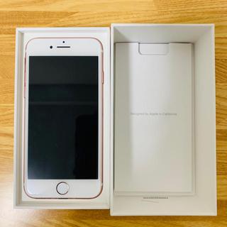 アイフォーン(iPhone)のiPhone7 本体 SIMフリー 128GB ローズゴールド(スマートフォン本体)