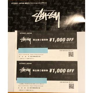 ステューシー(STUSSY)のTSI株主優待STUSSY WEB CHAPTER1000円割引券4枚(ショッピング)