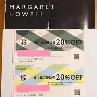 マーガレットハウエル(MARGARET HOWELL)のTSI株主優待アングローバル20%OFF各1枚(ショッピング)