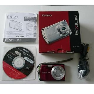 カシオ(CASIO)のCASIO EXILIM EX-Z1 パープル(コンパクトデジタルカメラ)