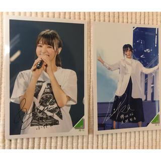 アイアイメディカル(AIAI Medical)の欅坂46 ライブフォトカード 2枚(シングルカード)