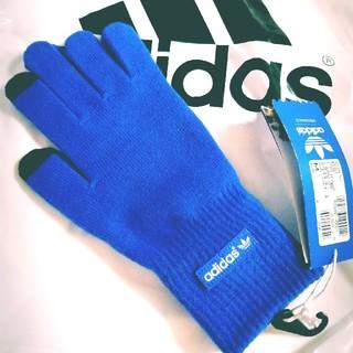 アディダス(adidas)の[値下げ可]アディダス手袋(手袋)