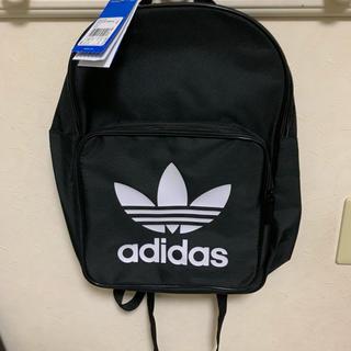 アディダス(adidas)のadidas リュック 新品未使用 ブラック (リュック/バックパック)