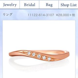 ヨンドシー(4℃)の4°C 保証書つき k10 ダイヤ リング ピンクゴールド 8号 結婚指輪 にも(リング(指輪))