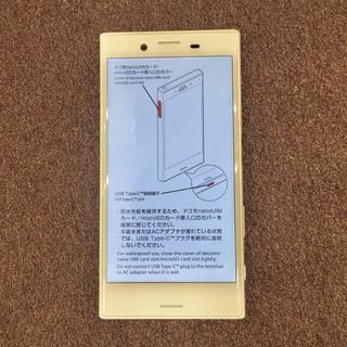 ソニー(SONY)のXperia X compact so-02J ドコモ sony docomo(スマートフォン本体)