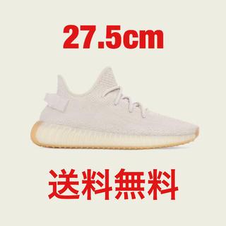 adidas - [27.5cm]YEEZY BOOST 350 V2 Sesami