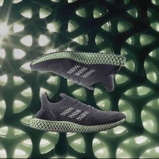 adidas - adidas Consortium Futurecraft 4D Onyx