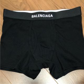 バレンシアガ(Balenciaga)のBALENCIAGA バレンシアガ ボクサーパンツ メンズ(ボクサーパンツ)
