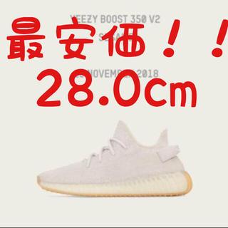 adidas - YEEZY BOOST 350 V2 SESAMI イージーブースト セサミ