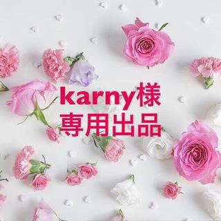 karny様専用出品♡♡(ピアス)