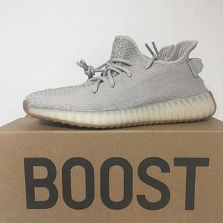 adidas - yeezyboost 350 sesame supreme off-white