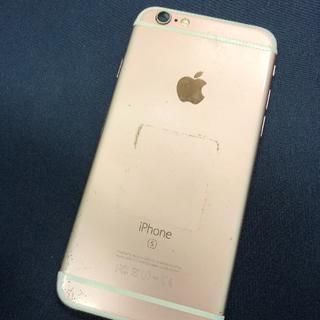 アイフォーン(iPhone)の【9062】iPhone6s 128(スマートフォン本体)