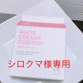 3ce - うゆ いちごミルク ファンデーション