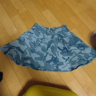 シマムラ(しまむら)の140cm ミリタリースカート(スカート)