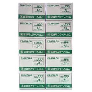 フジフイルム(富士フイルム)の富士フイルム 記録用カラーネガフィルム ISO100 24枚撮り 10本セット(暗室関連用品)