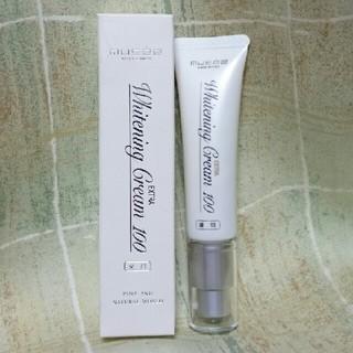アスカコーポレーション(ASKA)のアスカ ホワイトクリーム 化粧下地 美白 30g 送料込み ホワイトニング(化粧下地)