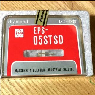 パナソニック(Panasonic)の【新品・未開封】ナショナル  松下電器 レコード針(レコード針)