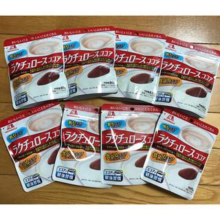 モリナガセイカ(森永製菓)の森永 ラクチュロース ココア 8袋セット(その他)