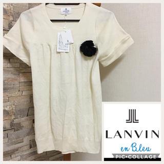ランバンオンブルー(LANVIN en Bleu)のLANVIN ☆ 未使用品(チュニック)