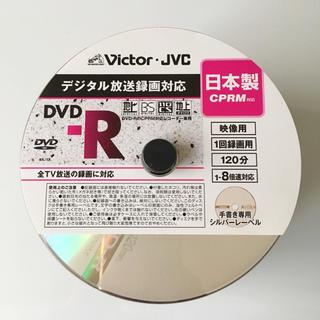 ビクター(Victor)のDVD-R  50枚(DVDレコーダー)