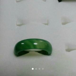 瑪瑙 指輪 17号 ①右上3天然石 メノウ(リング(指輪))