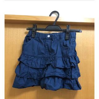 ジーユー(GU)の140 青 スカート(スカート)