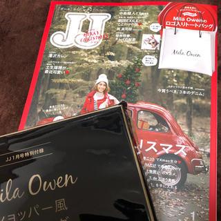 ミラオーウェン(Mila Owen)のJJ 1月号 付録 Mila Owen 新品(ファッション)
