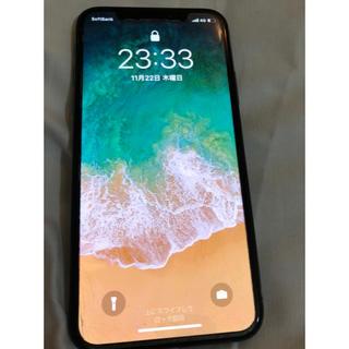 アップル(Apple)のiPhoneX (スマートフォン本体)