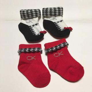 シーケーカルバンクライン(ck Calvin Klein)のがつねね様専用 新品 ck ベビー靴下 9〜11 (靴下/タイツ)