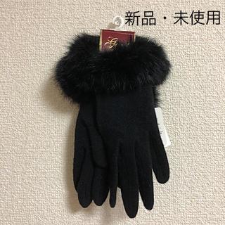 シマムラ(しまむら)の【しまむら】新品・未使用 定番商品♡ 手袋 (手袋)
