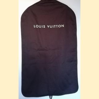 ルイヴィトン(LOUIS VUITTON)のLOUIS VUITON  スーツ&ドレス カバー(旅行用品)