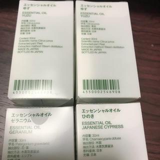 無印良品 エッセンシャルオイル 4種(エッセンシャルオイル(精油))