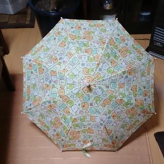 サンエックス(サンエックス)のすみっこぐらし可愛い傘(傘)