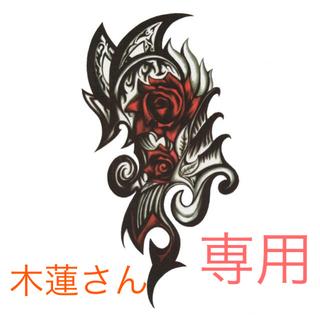 タトゥーシール  薔薇  トライバル   防水(アクセサリー)