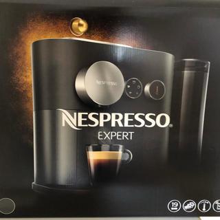 コーヒーマシーン(エスプレッソマシン)