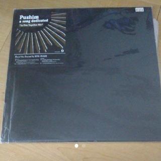 12inch レコード Pushim a song dedicated プシン(R&B/ソウル)