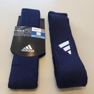アディダス(adidas)のアディダス ヘアーバンドダークブルー2個セット(その他)