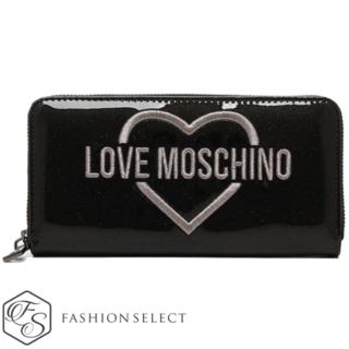 モスキーノ(MOSCHINO)のラブモスキーノ ♡長財布 LOVE MOSCHINO ブラック(財布)
