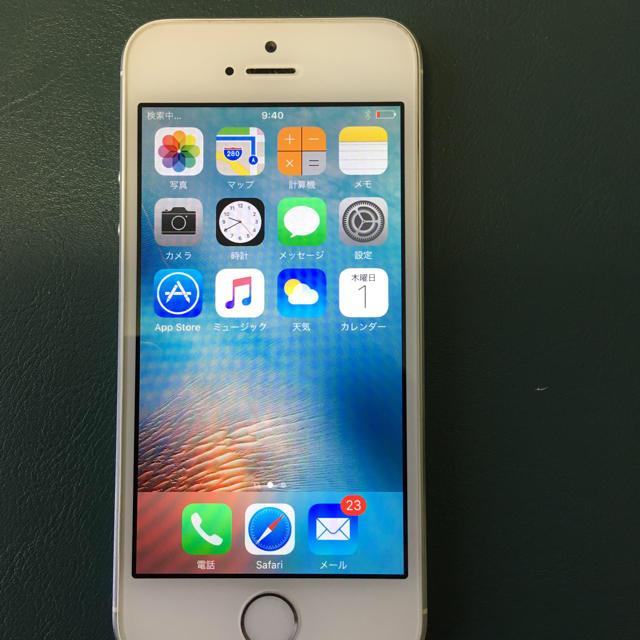 Apple(アップル)のiPhone スマホ/家電/カメラのスマートフォン/携帯電話(スマートフォン本体)の商品写真