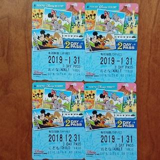ディズニー(Disney)のディズニーリゾートライン、大人3枚、子供1枚(鉄道乗車券)