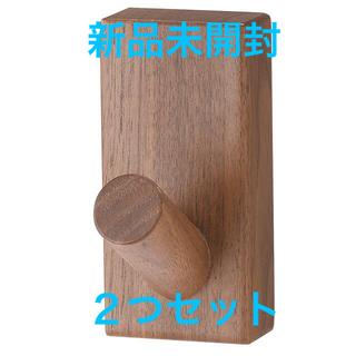 ムジルシリョウヒン(MUJI (無印良品))の無印 壁に付けられる家具 フック(リビング収納)