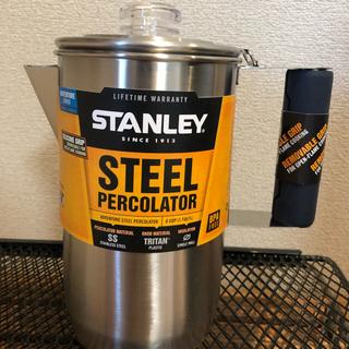 スタンレー(Stanley)の新品 スタンレー パーコレーター ポット(食器)