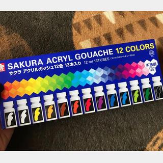 サクラ(SACRA)のアクリルガッシュ12色13本入(絵の具/ポスターカラー )