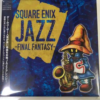 スクウェアエニックス(SQUARE ENIX)のSQUARE ENIX JAZZ -FINAL FANTASY-(ゲーム音楽)