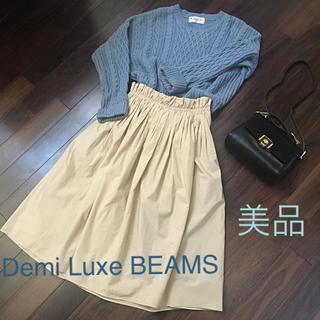 デミルクスビームス(Demi-Luxe BEAMS)のデミルクスビームス タイプライタースカート (ひざ丈スカート)