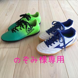 adidas - adidas(トレシュー)&MIZUNO(フットサルシューズ)21.5㎝