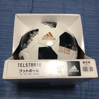 アディダス(adidas)のあっくんさん専用 サッカーボール 5号(ボール)